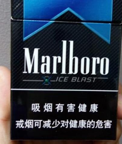 浦东机场免税店有什么外烟