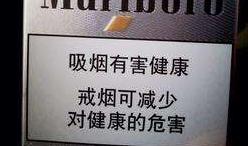 深圳卖外烟的地方在哪里