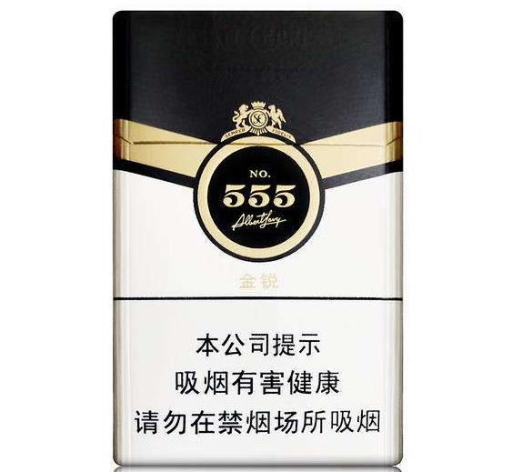 555烟银尚多少钱