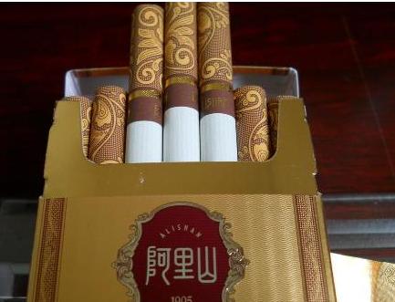 阿里山烟细支多少钱一盒