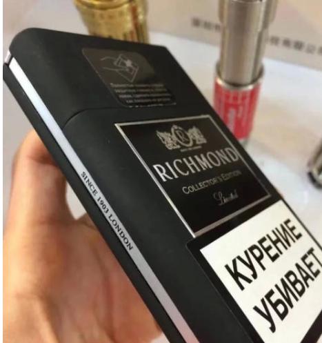 RICHMOND大富豪香烟雪茄烟