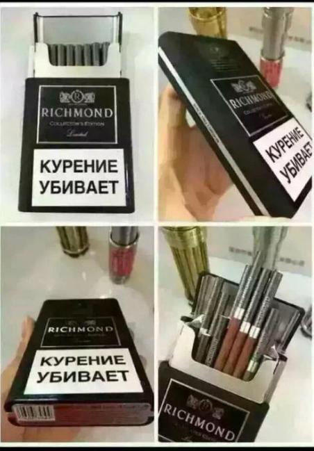 国外RICHMOND大富豪香烟烟