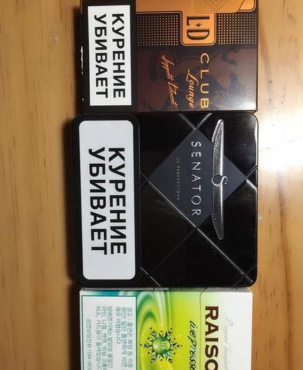 俄罗斯RICHMOND大富豪香烟烟多少钱