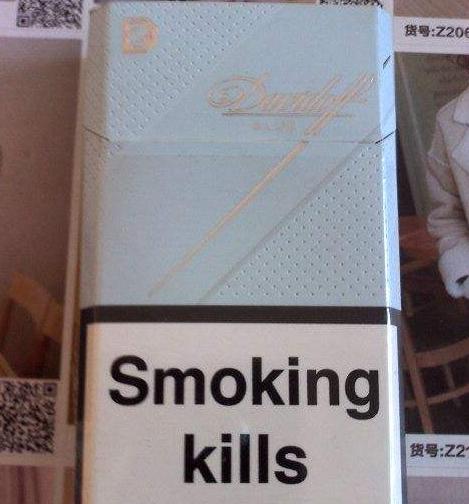 天津有卖Davidoff大卫杜夫烟吗