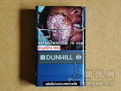 登喜路(蓝)泰国版价格表图片