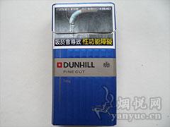 登喜路(蓝)7mg香港免税版价格表图片