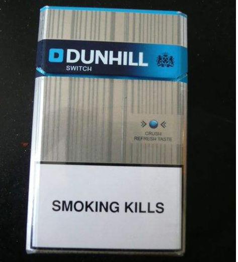 为什么不让卖DUNHILL登喜路烟
