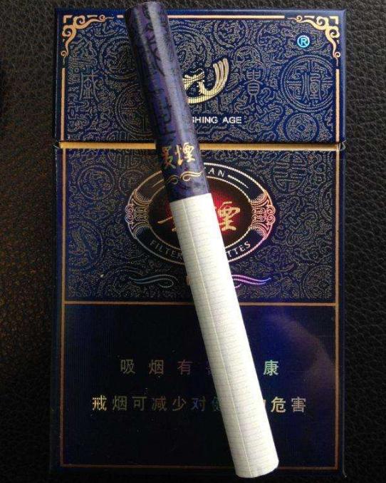 贵烟细只最贵的多少钱