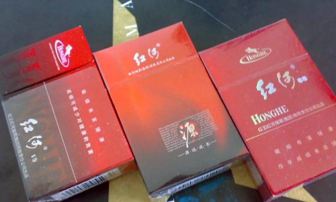 红河烟v6价格表和图片