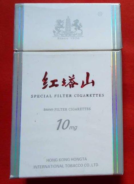 红塔山烟里为什么有纸