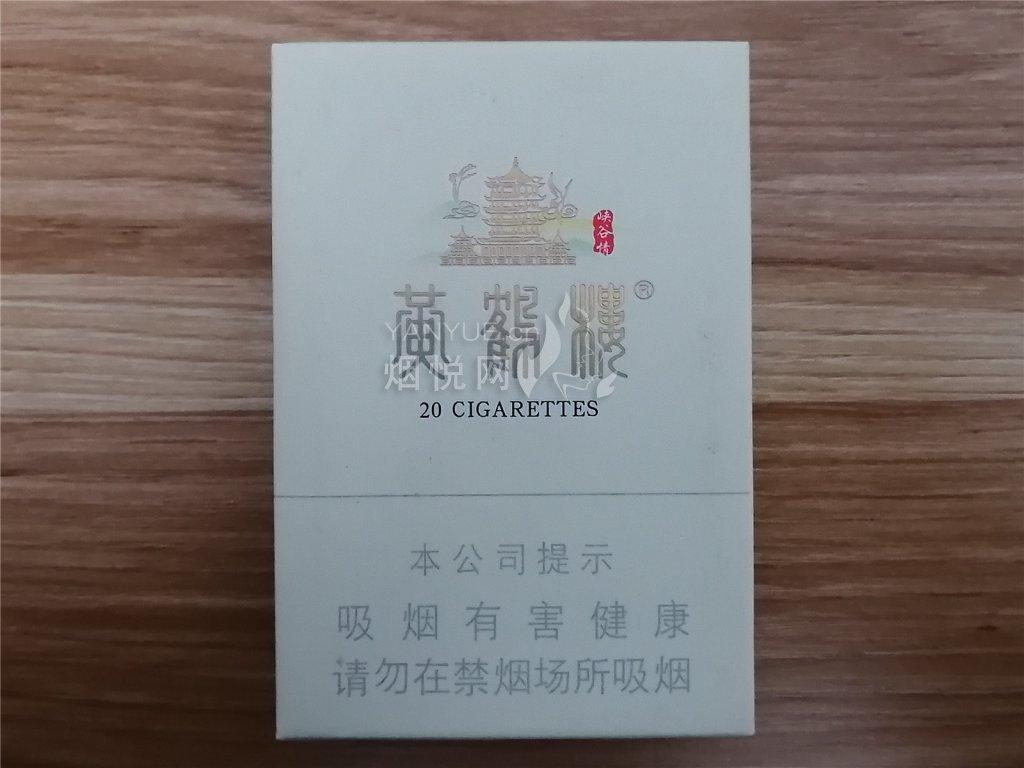 黄鹤楼(硬峡谷情)价格图表