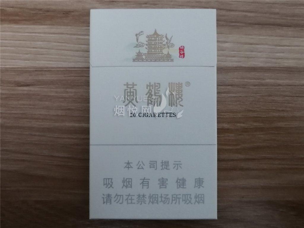 黄鹤楼(硬峡谷情细支)价格图表