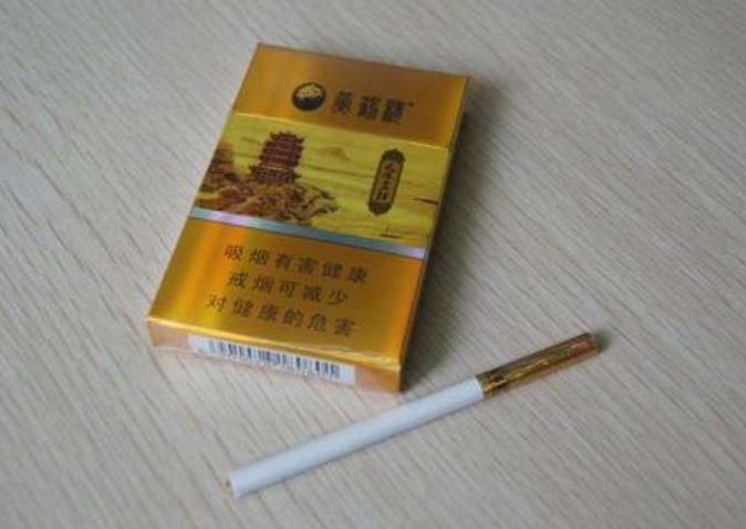 黄鹤楼烟1000元一条