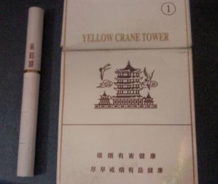 黄鹤楼65的烟一条包装