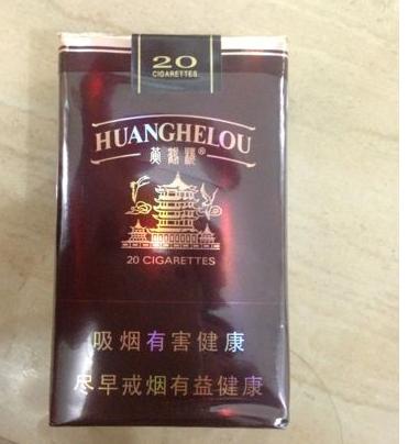 台州有没有黄鹤楼烟