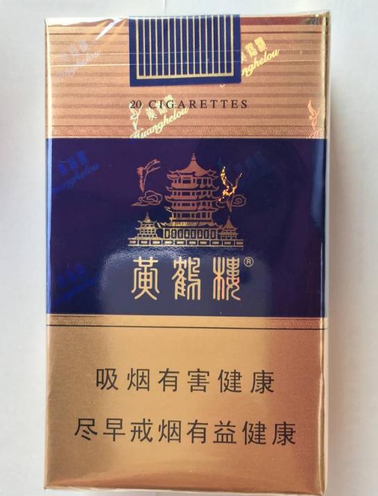 黄鹤楼侠骨柔情烟图片