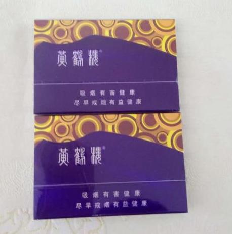 大苏烟VS黑黄鹤楼