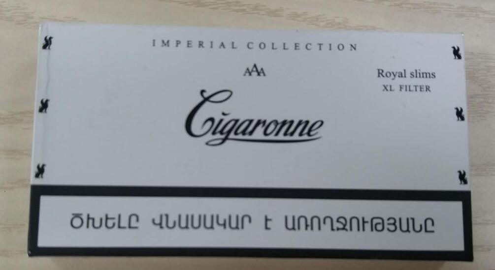 俄罗斯卡比龙Cigaronne白色价格图表