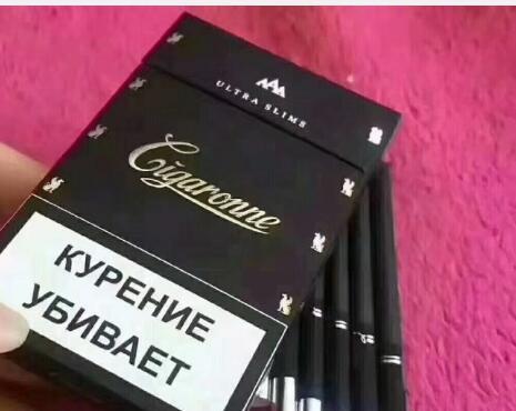 俄罗斯简装卡比龙Cigaronne价格图表
