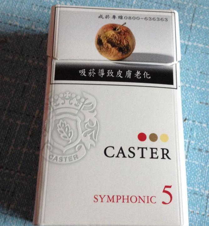 哪里有caster卡斯特烟买