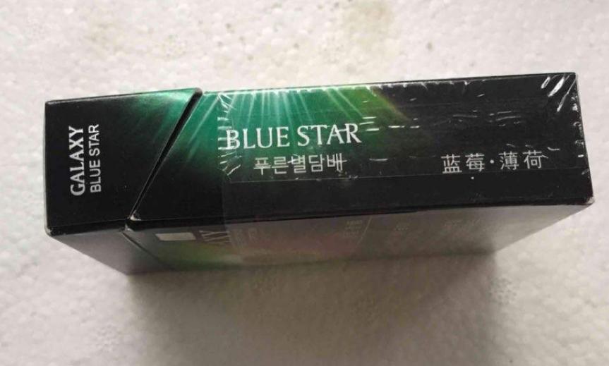 galaxy蓝星烟出口朝鲜