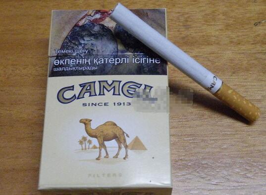 骆驼(硬黄)哈萨克斯坦含税版 俗名: 哈版硬黄骆驼价格表图片