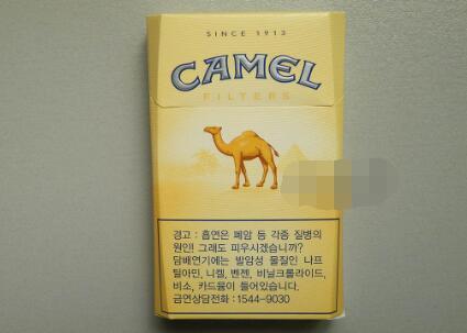 骆驼(八角硬黄)韩国免税版 俗名: 韩免八角硬黄骆驼价格表图片