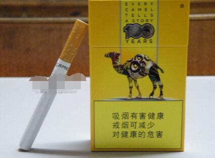 骆驼(硬黄中免)100年纪念版价格表图片
