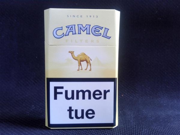 法国八角黄骆驼免税版价格图表