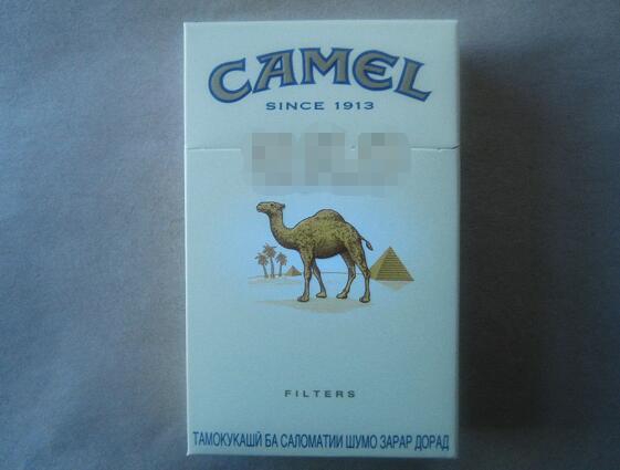 骆驼(硬黄)塔吉克斯坦含税版价格表图片