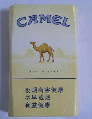 新加坡camel骆驼香烟多少钱
