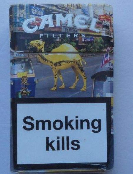 camel骆驼香烟中国有卖吗