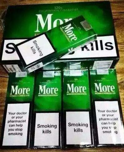 武安什么地方有卖More摩尔烟的