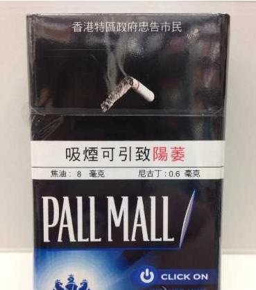 pallmall白色烟