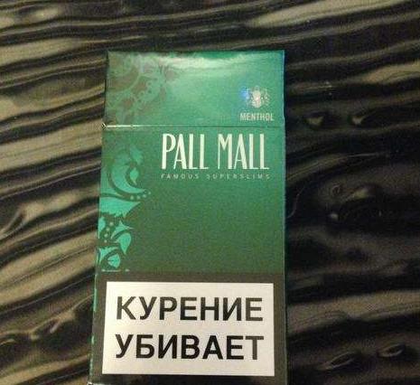 pallmall蓝色盒烟