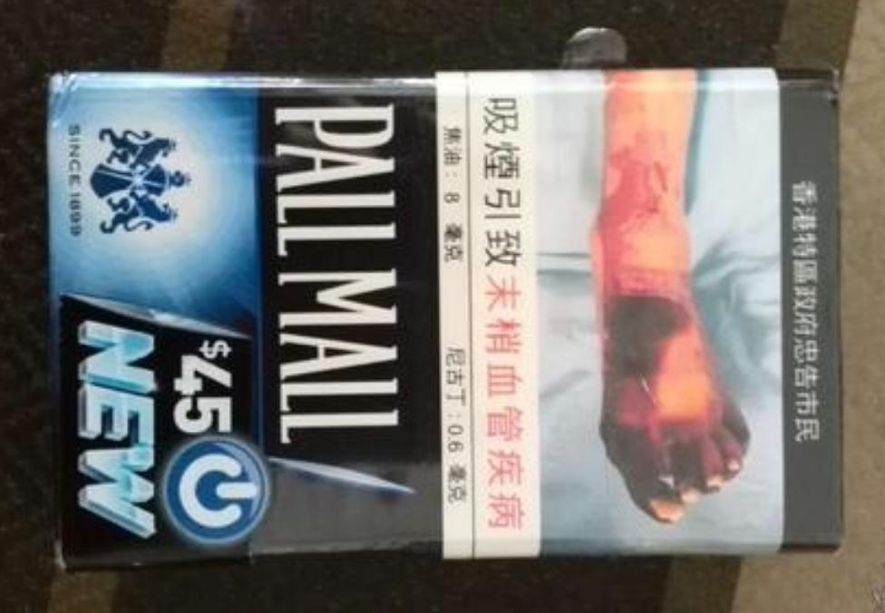 德国pallmall蓝色盒烟图片