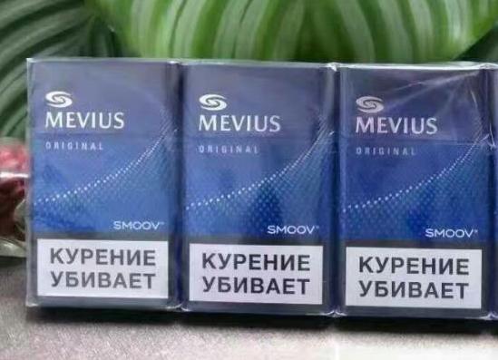 sevenstars七星烟是烤烟吗