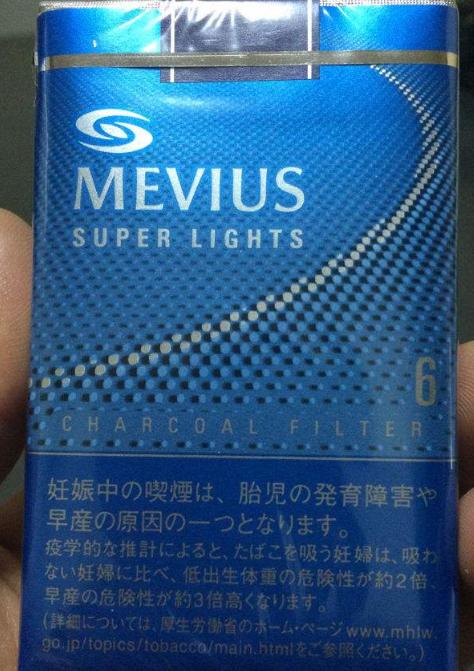 sevenstars七星蓝莓茶烟从哪里买
