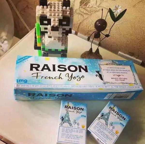 RAISON铁塔猫红酒烟
