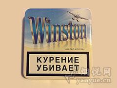 云斯顿(铁盒)俄罗斯版