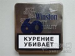 云斯顿(蓝60周年铁盒纪念版)俄罗斯含税版价格图表