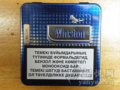 云斯顿(蓝)铁盒装哈萨克斯坦含税版