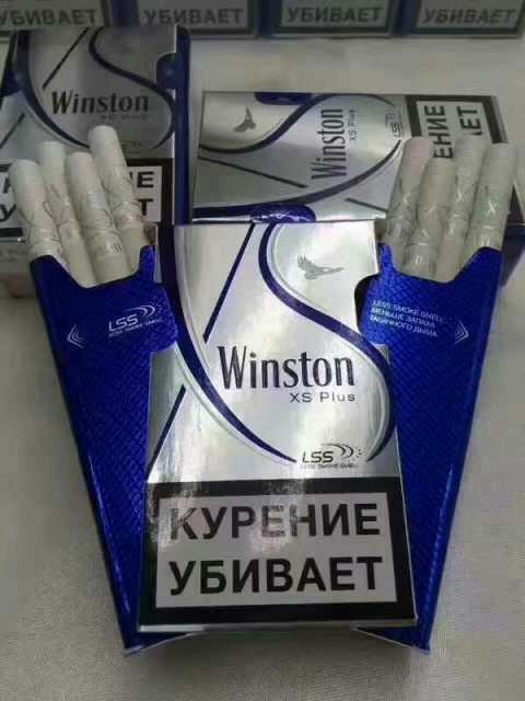 Winston(云斯顿)烟劲太大了