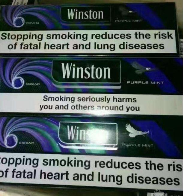 Winston(云斯顿)烟3毫克