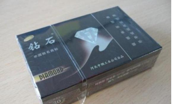 钻石红石二代烟多少钱一包