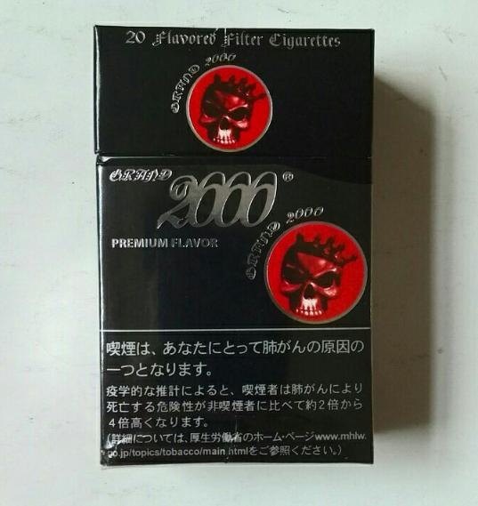 Black Devil黑魔鬼烟有细的吗