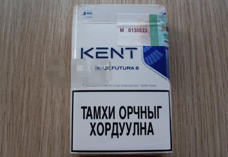 健牌(蓝免税) 俗名: KENT Blue Futura价格表图片