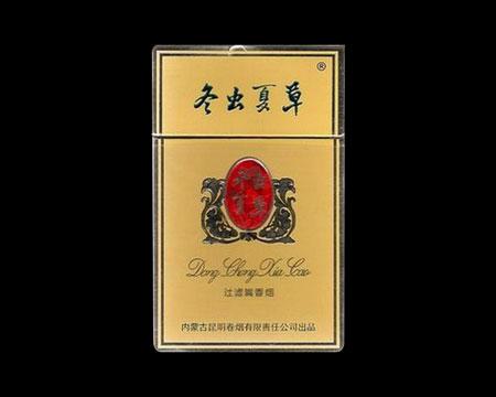 冬虫夏草6.0烟