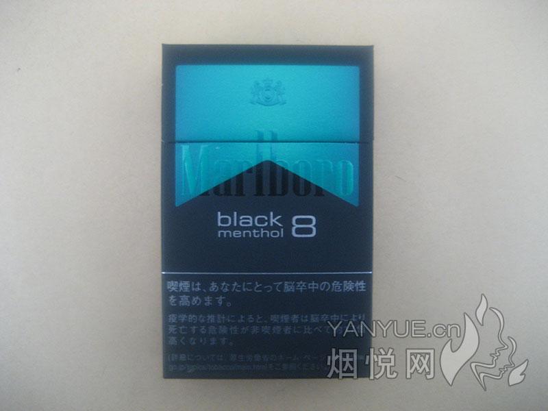 万宝路(硬黑绿万)日本免税版价格表图片