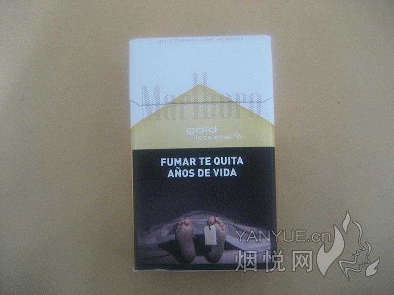 万宝路(硬白金万)阿根廷完税版价格表图片